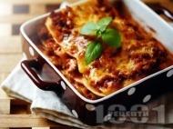 Лазаня с кайма, домати, моцарела и пармезан по оригинална рецепта